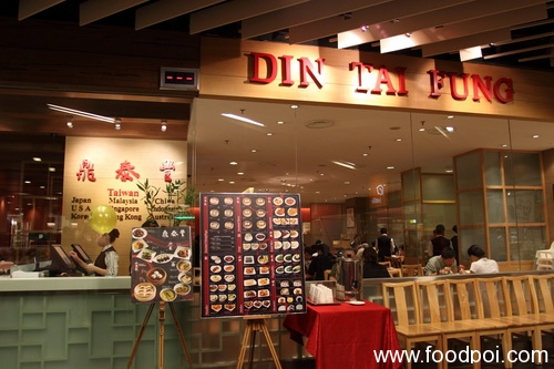 din tai fung at the gardens midvalley_resize