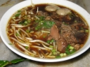 Thai Beef Noodle (A MUST TRY!)
