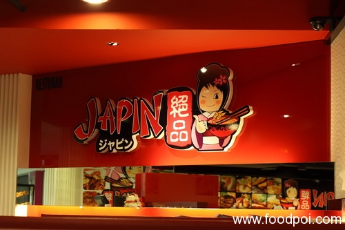 japin-sign_resize