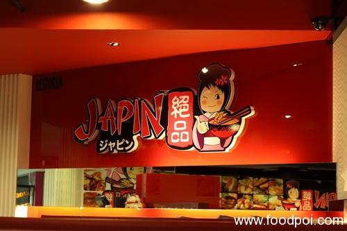 japin-sign_resize
