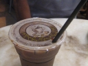 Hygienically Packed Ice Blended Coffee