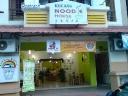 Kluang Noodle House