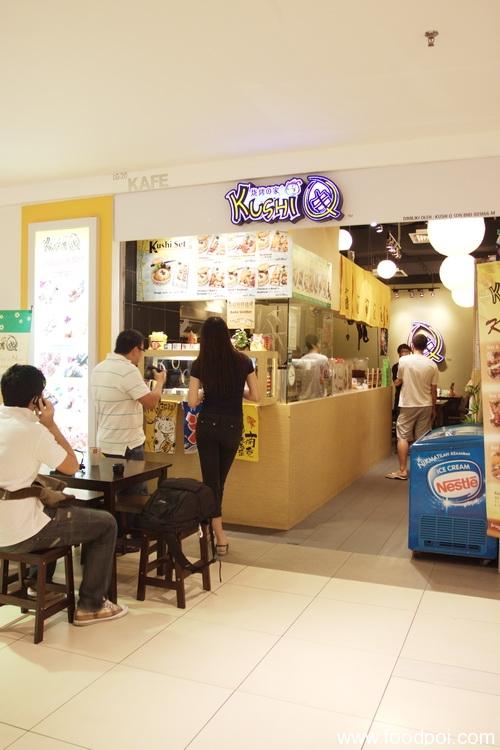 kushi-q-store-front