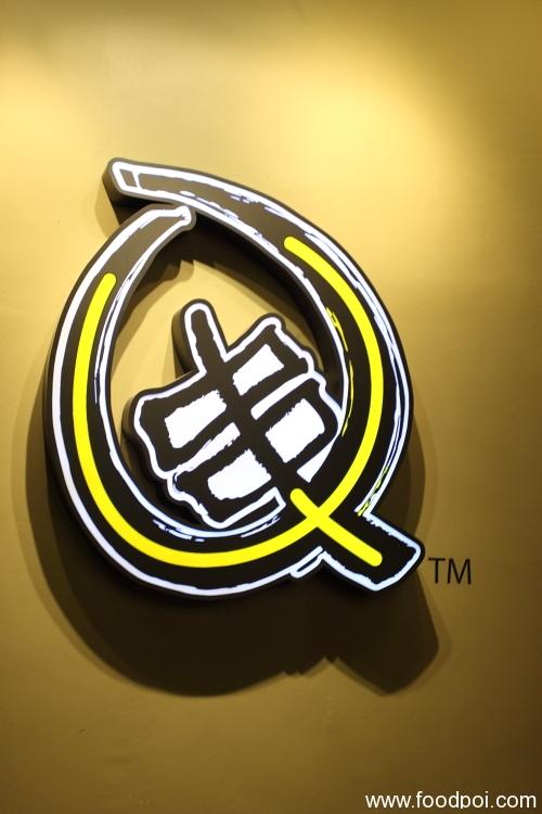 kushiq-logo