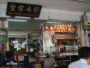 Sin Fong Restaurant