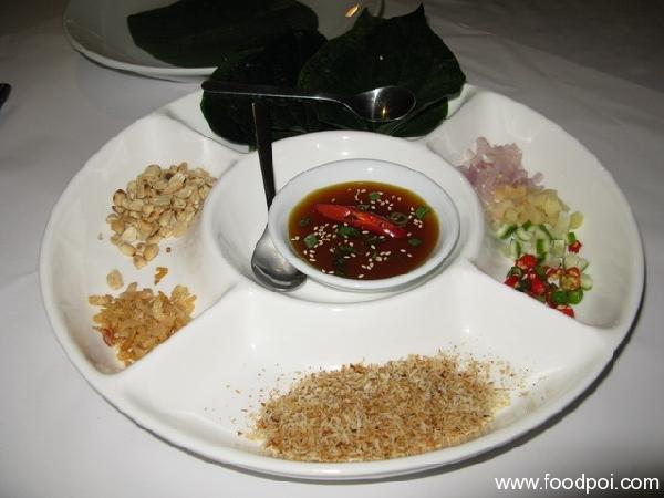 Mieng Kum - RM10 [Appetizer]
