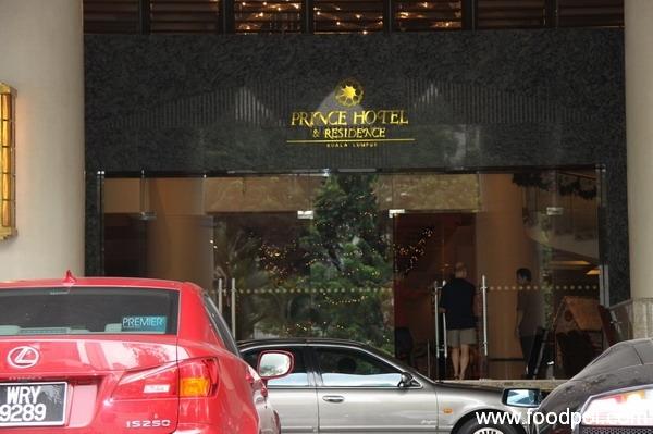 prince-hotel-xmas-069.jpg