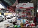 Sarawak laksa & Kolo Mee