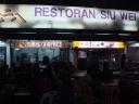 Restoran Siu Wei (928 Seafood)