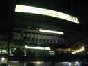 Satay Haji Samuri Kajang (The HQ)