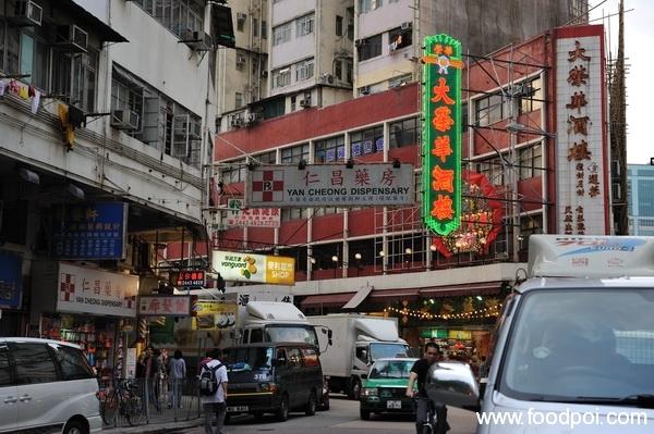 tai-weng-wah-hk-05