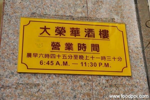 tai-weng-wah-hk-08