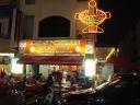 Restoran Vicchuda Tomyam